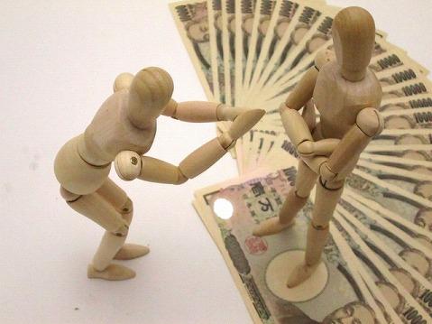 闇金 トイチ金融